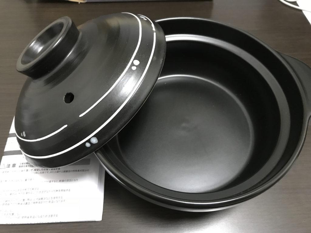 ニトリIH対応土鍋