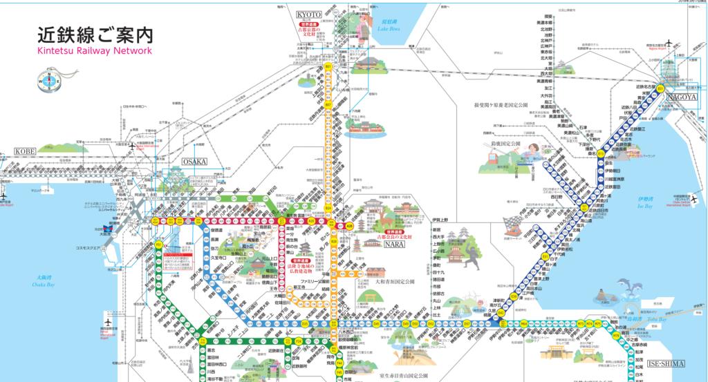 時刻 駅 近鉄 表 中川