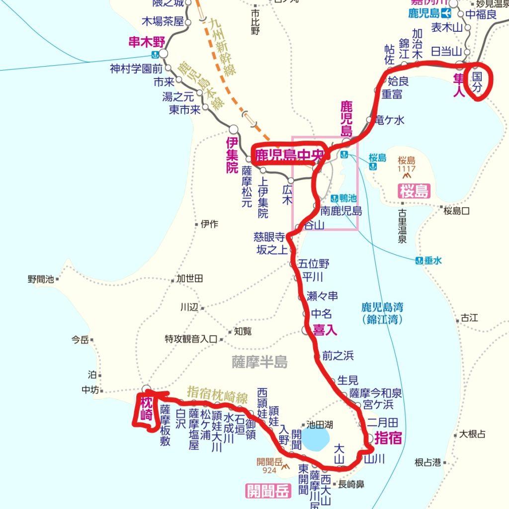 国分 鹿児島 から 駅 駅 中央