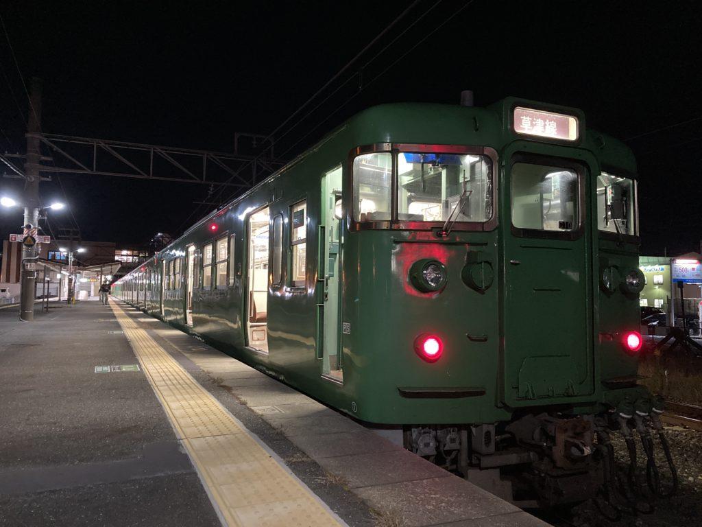 草津線 113系