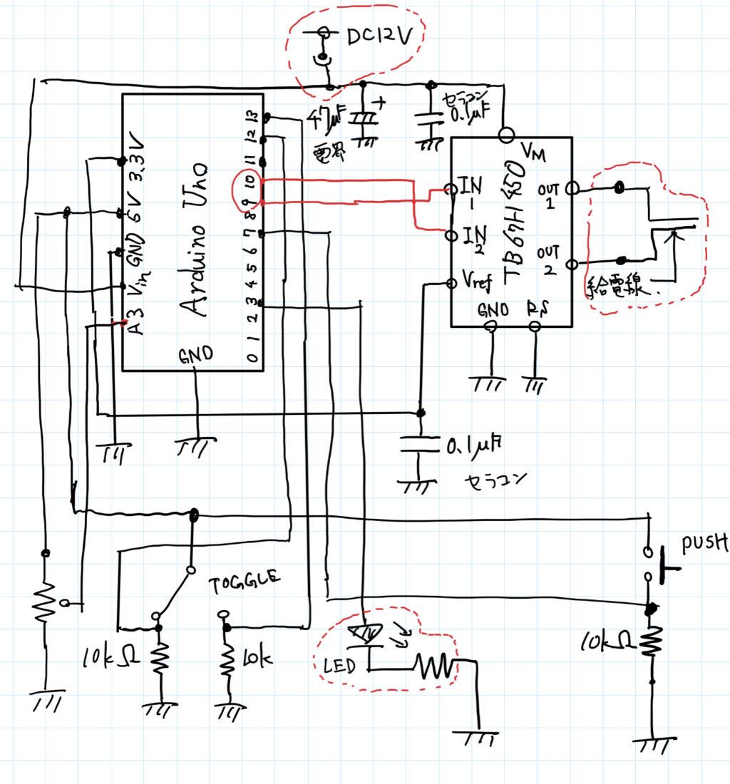 trainDrive_circuit_ver1