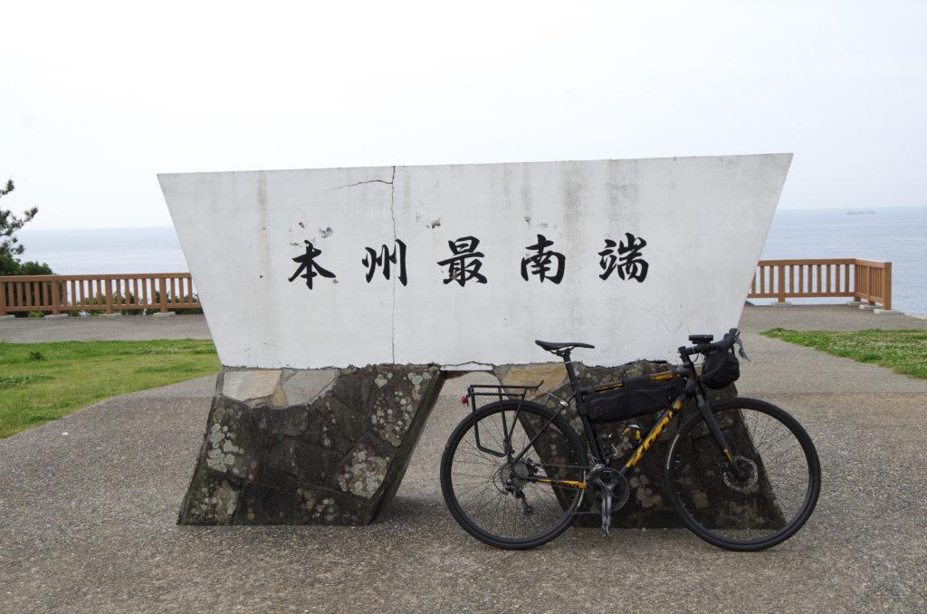 本州最南端・潮岬キャンプ場の石碑