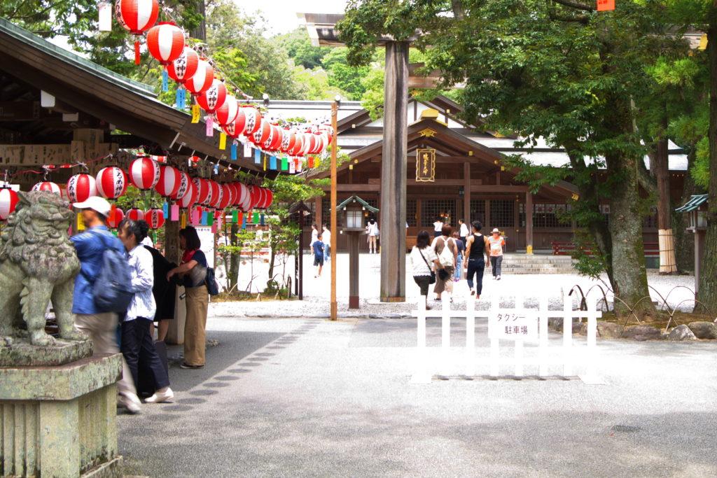 みちひらきの神「猿田彦神社」