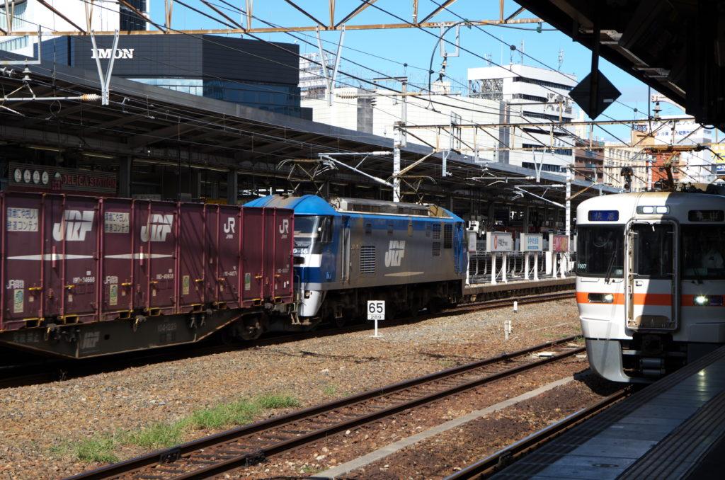 名古屋駅12番線ホーム