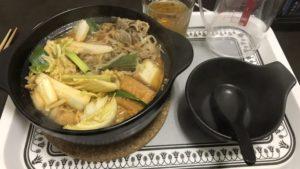 ニトリの一人用土鍋で鍋を食べよう!ひとり鍋や大学生の自炊にぴったり