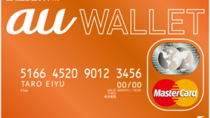 auWalletの返金処理が遅い!|amazonの注文をキャンセルした結果